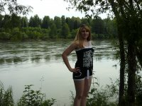 Таня Томилова, 13 декабря 1993, Камень-на-Оби, id90355137