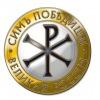 """Партия """"ВЕЛИКАЯ РОССИЯ"""" г. Санкт-Петербург"""