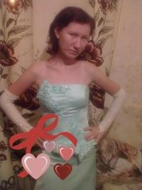Ксения Мазур, Лотошино, id115200705