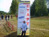 Алексей Ишаев, 2 ноября 1993, Саров, id117756549