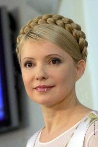 Юлия Тимошенко, Киев, id123689792