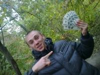 Пашка Лазоренко, 10 октября , Киев, id126936362