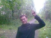 Эдуард Зиганшин, 2 июля 1987, Мурманск, id75046968