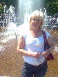 Валентина Гончар, 23 июля 1995, Тверь, id75248820