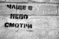 Адыгэ Пщащэ, 29 июля 1993, Санкт-Петербург, id97778289