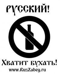 Stalker Дектирев, 25 ноября 1998, Москва, id114929156