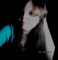 Наталья Лямкина, 10 апреля , Колпашево, id117364624