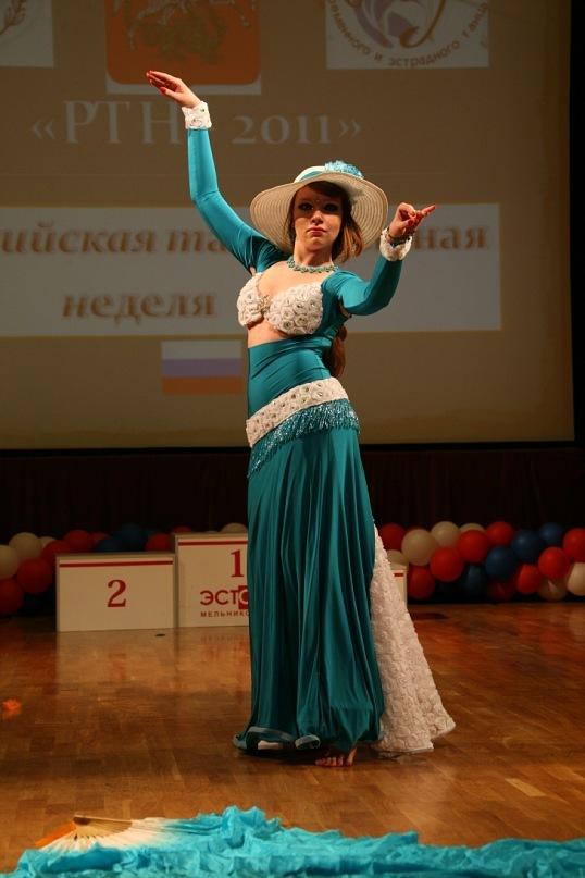 http://cs9793.vkontakte.ru/u14336242/31871027/y_932511cc.jpg