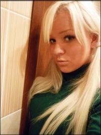 Алина Титова, 26 июня , Тячев, id43609714