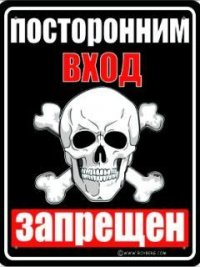 Влад Парфенов, 24 июля , Быхов, id89601824