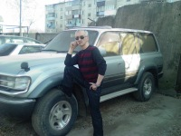 Тихомиров Александр