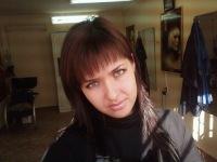 Екатерина Тыщук, 14 ноября , Оса, id101690510