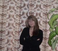 Татьяна Радина, 16 июня 1990, id107348764