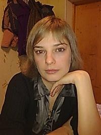 Ольга Рамазанова, 23 апреля , Сарапул, id113295598
