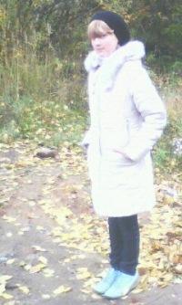 Олеся Апрельская, 2 апреля 1996, Кодинск, id138334597