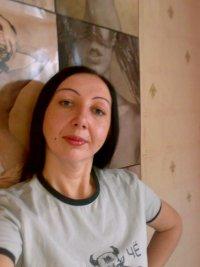 Татьяна Салихова, 2 декабря 1987, Ижевск, id53275079