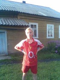 Кирилл Худяков, 22 июня , Новодвинск, id58404552
