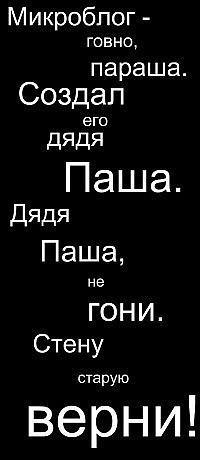 Миха Молодцов, 13 апреля 1996, Москва, id65383986