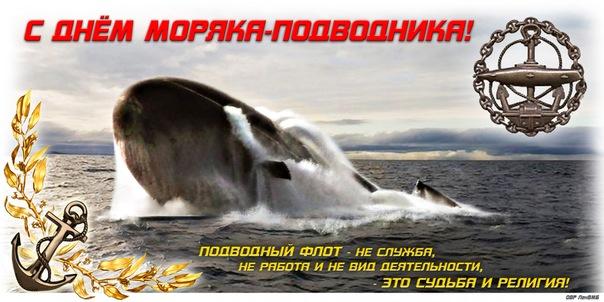 http://cs9795.userapi.com/u5099150/102180992/x_ccfb4307.jpg