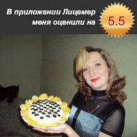 Елена Гончарова, 15 ноября 1989, Белгород, id56018367