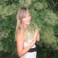 Татьяна Колесник, 10 ноября 1986, Сумы, id9735208