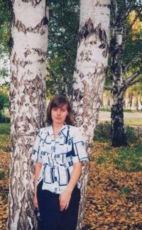Елена Ромадина