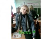 Ксенька Барсукова, 29 марта , Набережные Челны, id102244270