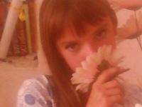 Лёля Екимова, 5 августа 1997, id130897382