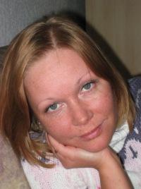 Polina Rempel, Bielefeld