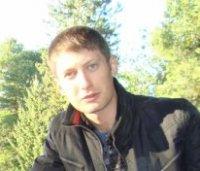 Денис Бледных, 27 мая , Новосибирск, id1883588