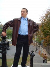 Гергель Янкович, 1 декабря 1990, Ужгород, id67233238