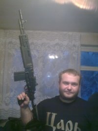 Сергей Родичев, 26 июня , Ялта, id69436945