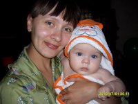 Анна Скутина (антонова), 5 марта , Запорожье, id95921559
