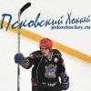 Логотип Псковский хоккей