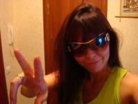 Диана Ласка, 25 февраля , Самара, id123274422