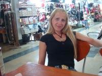 Наталья Савельева, 22 июня , Магнитогорск, id127335127