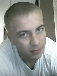 Андрей Яскунов, 14 января 1983, Санкт-Петербург, id13092525