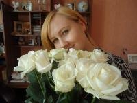 Екатерина Уткина, 9 января , Павловский Посад, id134793527