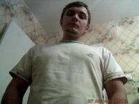 Рома Мотов, 1 декабря 1999, Нижний Новгород, id143630652