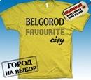 Футболки с городами, футболки на заказ.