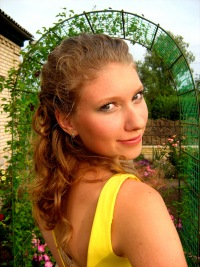 Анастасия Бутрименко, 2 августа 1995, Ростов-на-Дону, id22042500