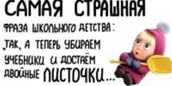 аватарки с машей:
