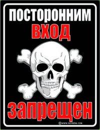 Апвіпав Авпавпв, 7 декабря 1989, Москва, id56593390