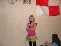 Мария Зубова, 27 февраля , Москва, id81775976
