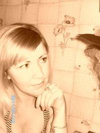 Оксана Сапрыкина, 26 августа 1993, Екатеринбург, id124005483