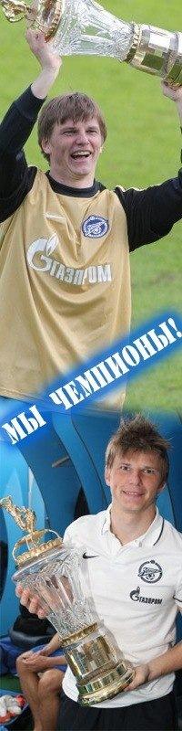 Алексей Иванов, 17 августа , Самара, id167018404