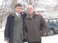Александр Смирнов, 19 мая , Йошкар-Ола, id54851745