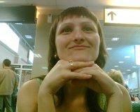 Наталья Макаревич, 25 октября 1982, Лангепас, id61344431