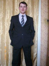Алексей Биланчук, 20 июля , Днепропетровск, id74811480