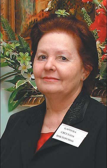 Карпова Светлана Викторовна руководитель отдела по награждениям ФПА РФ